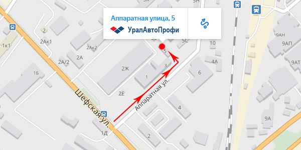 Карта проезда УралАвтоПрофи