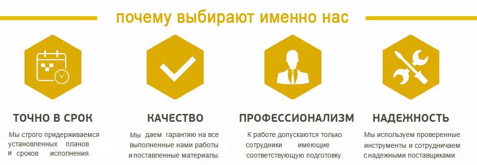 Почему выбирают УралАвтоПрофи