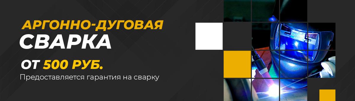 цена от 500 рублей